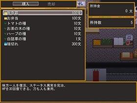本丸暮らしβ Game Screen Shot3