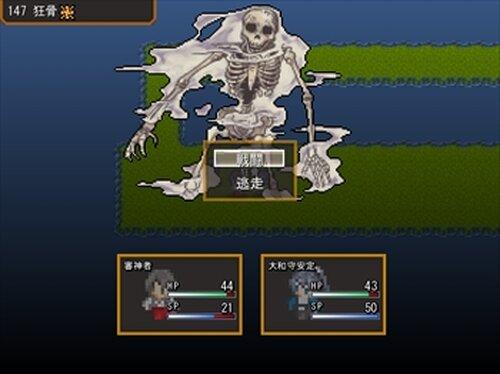 本丸暮らしβ Game Screen Shot4