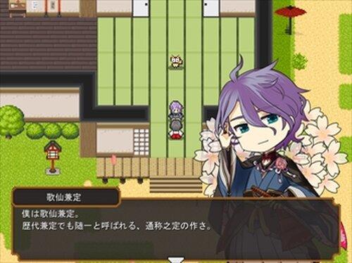 本丸暮らしβ Game Screen Shots