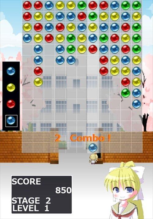 ミッチーのたまあそび Game Screen Shot3