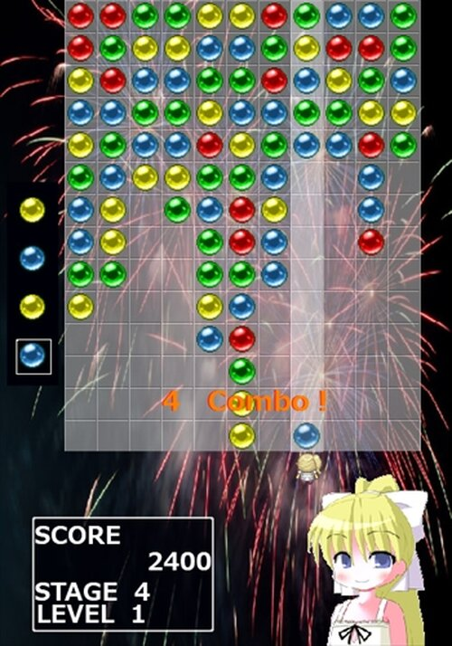 ミッチーのたまあそび Game Screen Shot5