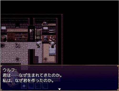 ラヴィウルフ Game Screen Shot2