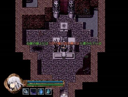 ラヴィウルフ Game Screen Shots