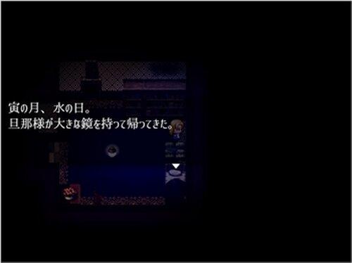 ギャクヨ Game Screen Shot3