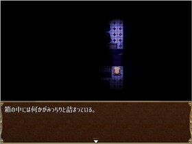 ギャクヨ Game Screen Shot5