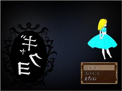 ギャクヨ Game Screen Shots