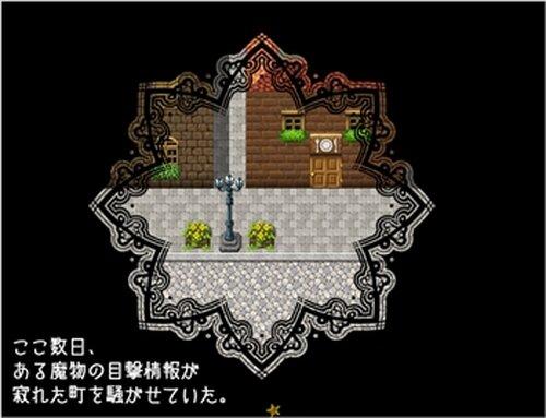 はぐれボシのミニマ Game Screen Shot2