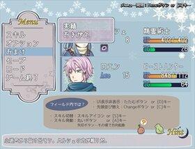はぐれボシのミニマ Game Screen Shot3