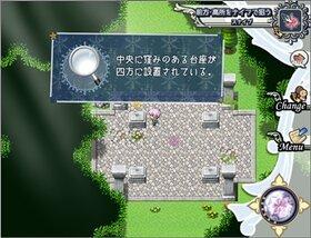 はぐれボシのミニマ Game Screen Shot4