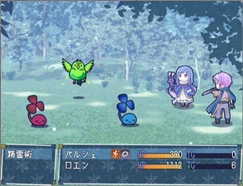 はぐれボシのミニマ Game Screen Shot5