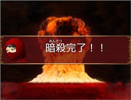 あかずきん殿 Game Screen Shot2