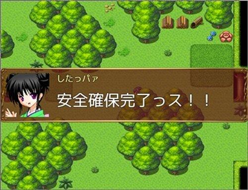 あかずきん殿 Game Screen Shot3