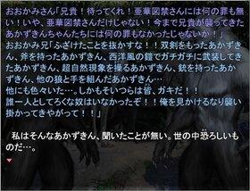 あかずきん殿 Game Screen Shot4