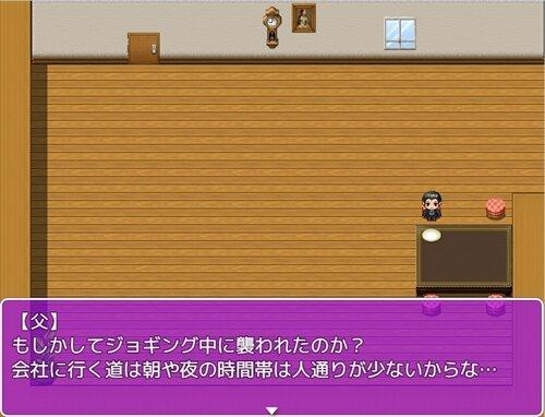 お父さんを守る Game Screen Shot