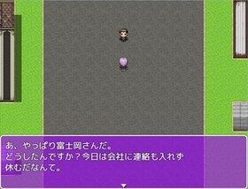 お父さんを守る Game Screen Shot3
