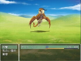 薬草物語 Game Screen Shot2