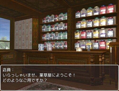 薬草物語 Game Screen Shot3