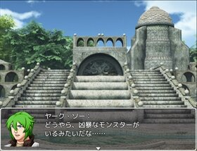 薬草物語 Game Screen Shot4