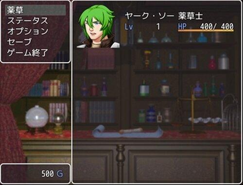 薬草物語 Game Screen Shot5