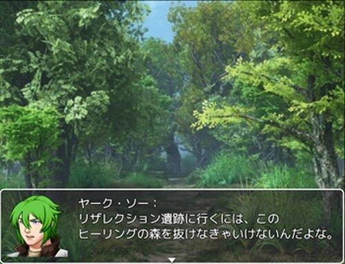 薬草物語 Game Screen Shots