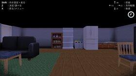 虚毒ノ夢 Game Screen Shot2