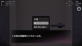 虚毒ノ夢 Game Screen Shot3