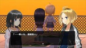 虚毒ノ夢 Game Screen Shot5