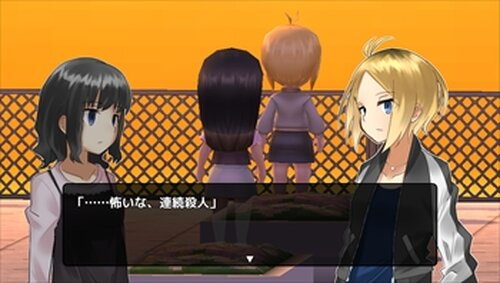 虚毒ノ夢 Game Screen Shot5