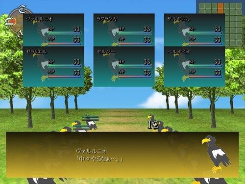 ランダムプレイヤー Game Screen Shot1
