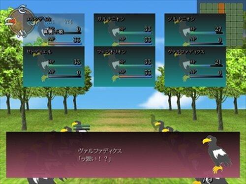 ランダムプレイヤー Game Screen Shot3