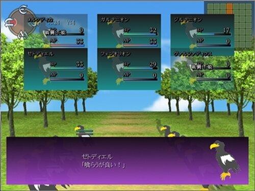 ランダムプレイヤー Game Screen Shots