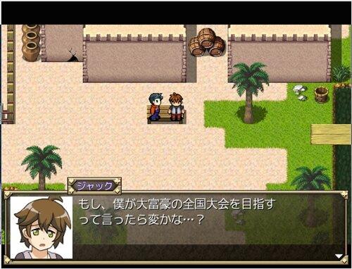 富豪のジャック Game Screen Shot1