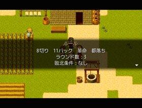 富豪のジャック Game Screen Shot3