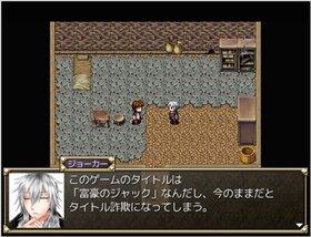 富豪のジャック Game Screen Shot4