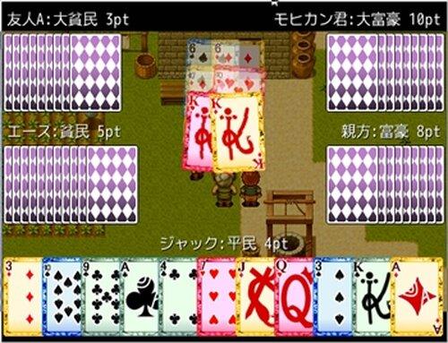 富豪のジャック Game Screen Shots