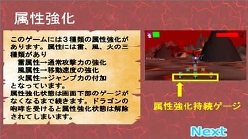 VsDragon Game Screen Shot2