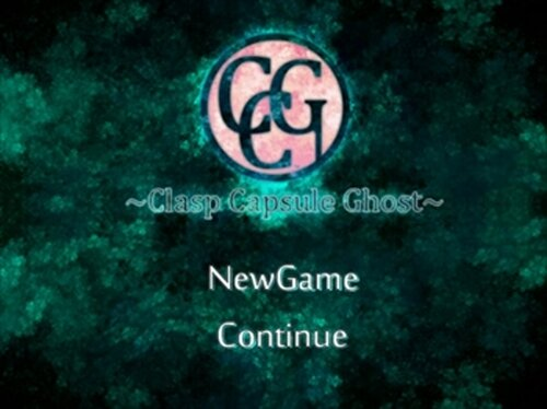 CCG~Clasp Capsule Ghost~ Game Screen Shot2