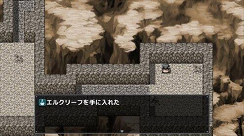 迷宮世界の魔物使い Game Screen Shot4