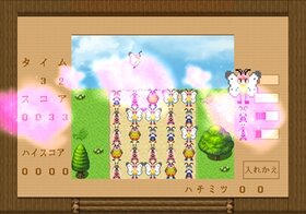 虫パズル Game Screen Shot5