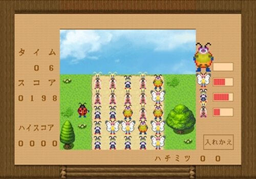 虫パズル Game Screen Shots