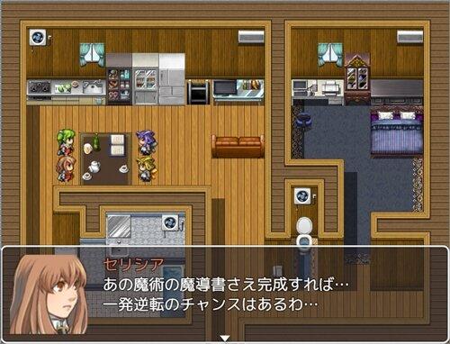 とある妖精の東京黙示録 Game Screen Shot1