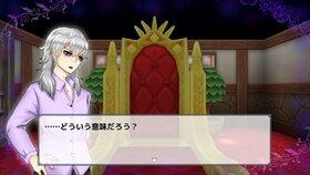 欠損少年は思い出す女神と鍵の小さな家で。 Game Screen Shot2