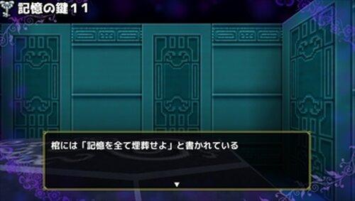 欠損少年は思い出す女神と鍵の小さな家で。 Game Screen Shot4