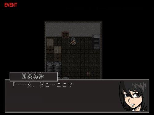 アカイイカア Game Screen Shot2