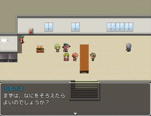 RPG相続登記申請 Game Screen Shot