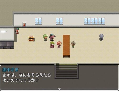 RPG相続登記申請 Game Screen Shot1