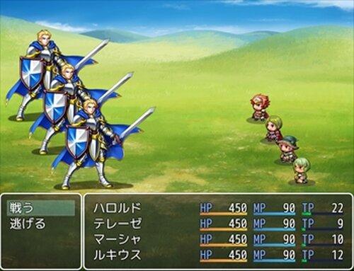 RPG相続登記申請 Game Screen Shot4