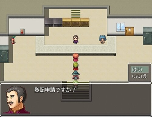 RPG相続登記申請 Game Screen Shot5