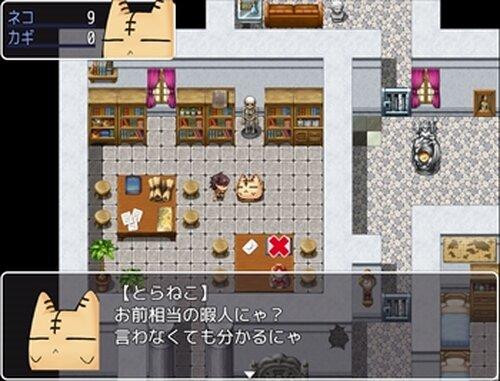 とらねこを探せ! Game Screen Shot3