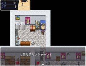 とらねこを探せ! Game Screen Shot4